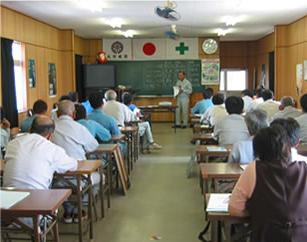 安全衛生教育建設従事者大会