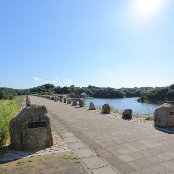 真締川ダム