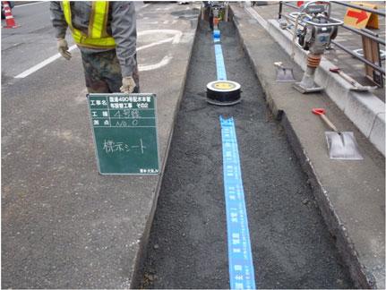 国道490号配水本管布設工事