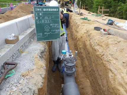 国道490号(荒瀬)配水管布設替工事