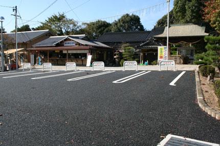 車おはらい所及び駐車場整備