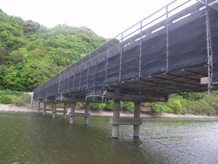 市道下小野2号線(下小野橋)橋梁修繕工事