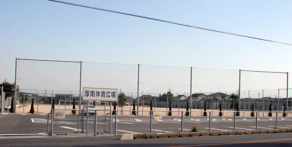 宇部市厚南多目的運動公園整備工事