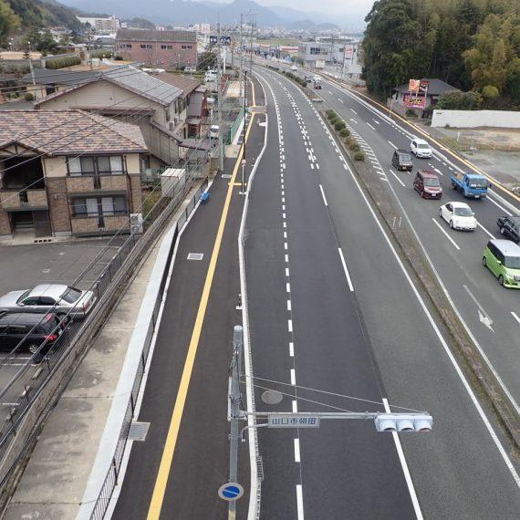 国道9号山口朝田電線共同溝歩道整備外工事