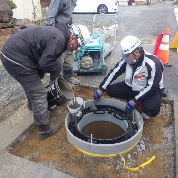 宇部市下水道管路施設包括的維持管理業務委託