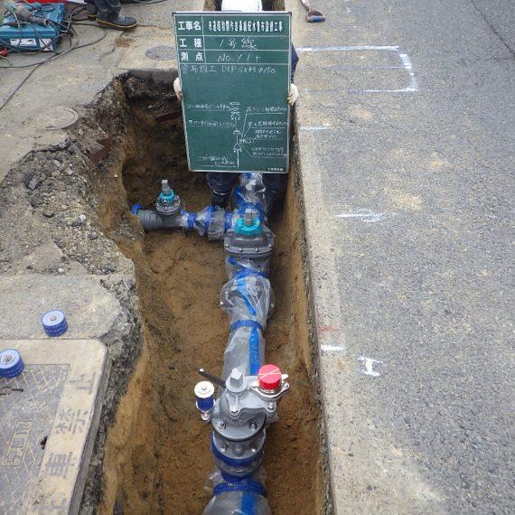 市道昭和開作岩鼻線配水管布設替工事
